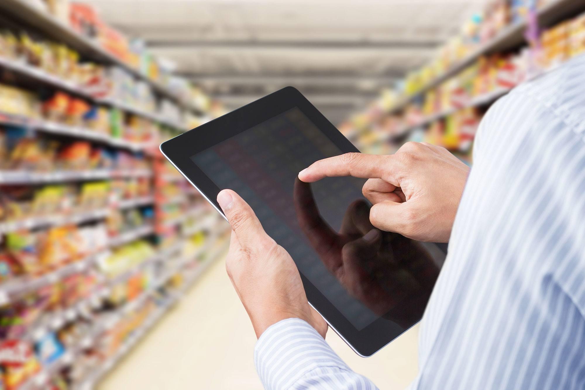 零售业智能化